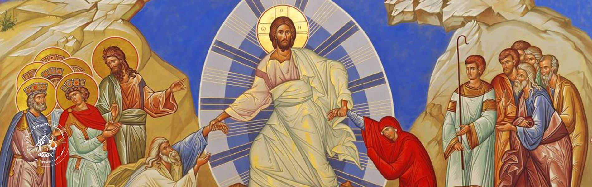 Ἰησοῦς Χριστός