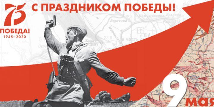 Праздник Дня Победы  в поселке Молодежное.