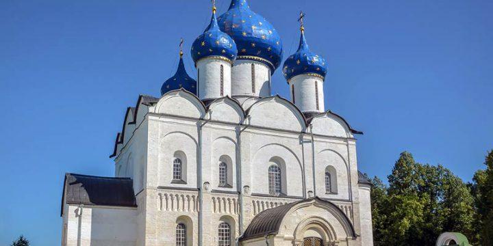 Православный паломнический тур