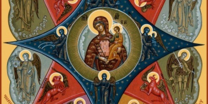 17 СЕНТЯБРЯ ПРАЗДНИК ИКОНЫ БОЖИЕЙ МАТЕРИ «НЕОПАЛИМАЯ КУПИНА»