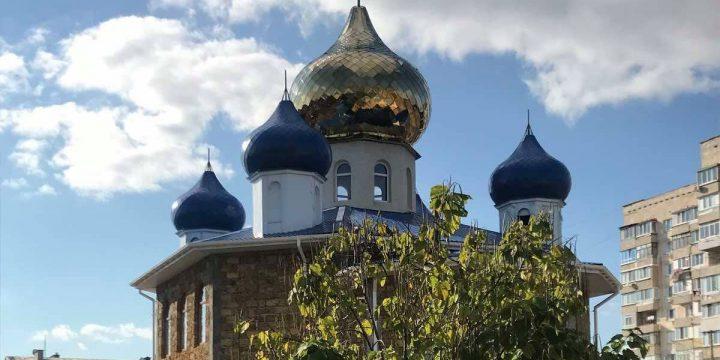Венчают Церкви золотые купола