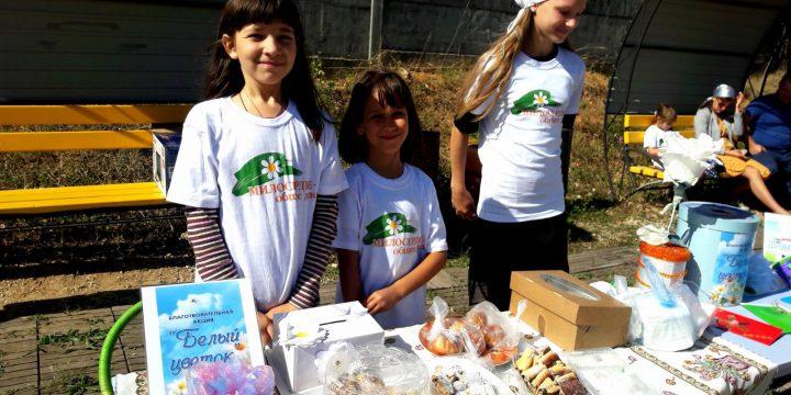 Благотворительная акция «Белый цветок» в п.Молодежное