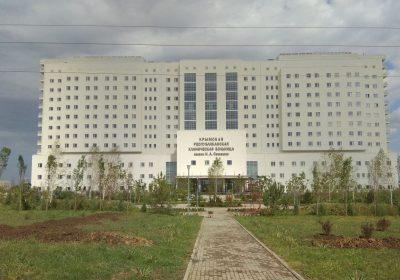 Освящение Крымской республиканской клинической больницы им. Семашко