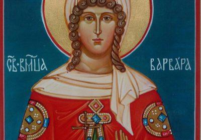Благословенная Санта-Барбара, Твоя история написана в небе, бумагой и святой водой.