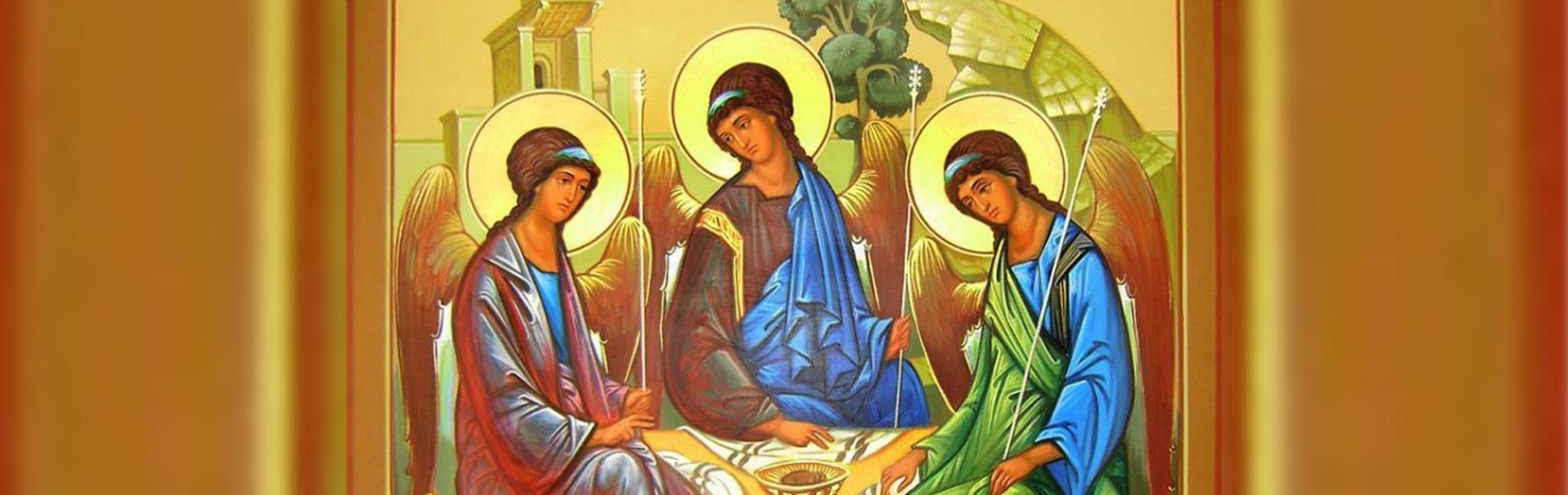 20 июня Троица