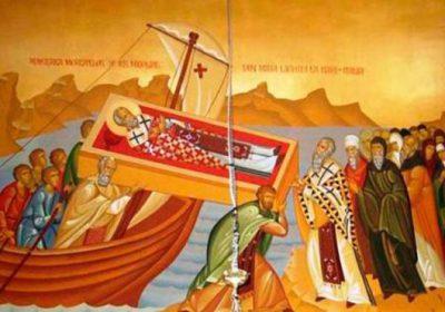 Перенесение мощей святителя Николая.