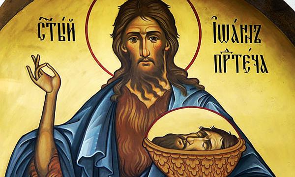 РАСПИСАНИЕ БОГОСЛУЖЕНИЙ С 6 по 11 ИЮЛЯ